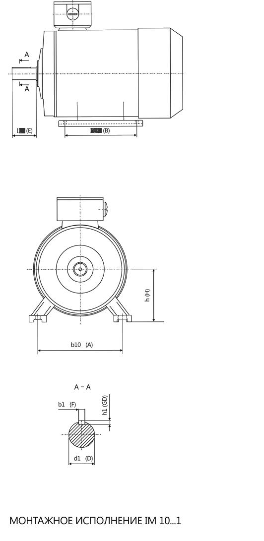 АИР  56A2 (IM 1081)
